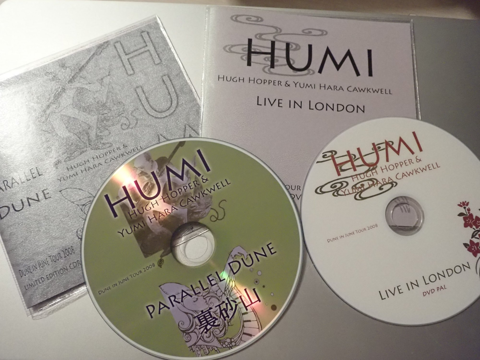 HUMI CDR & DVDR picture